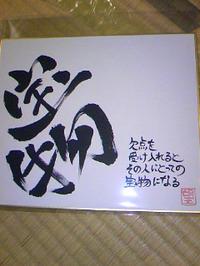 Ts3l0480