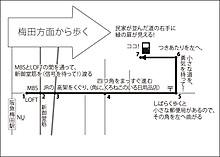 Map_3_umeda_2