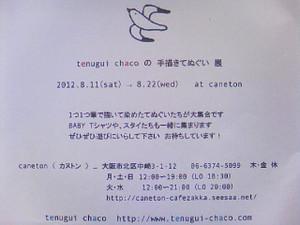 Ts3l0852_2